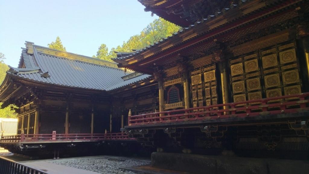 f:id:minamimachida0706:20171117121017j:plain