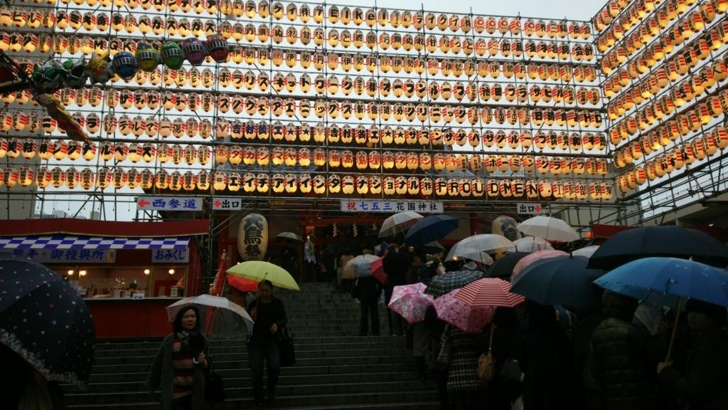 花園神社酉の市の奉納提灯