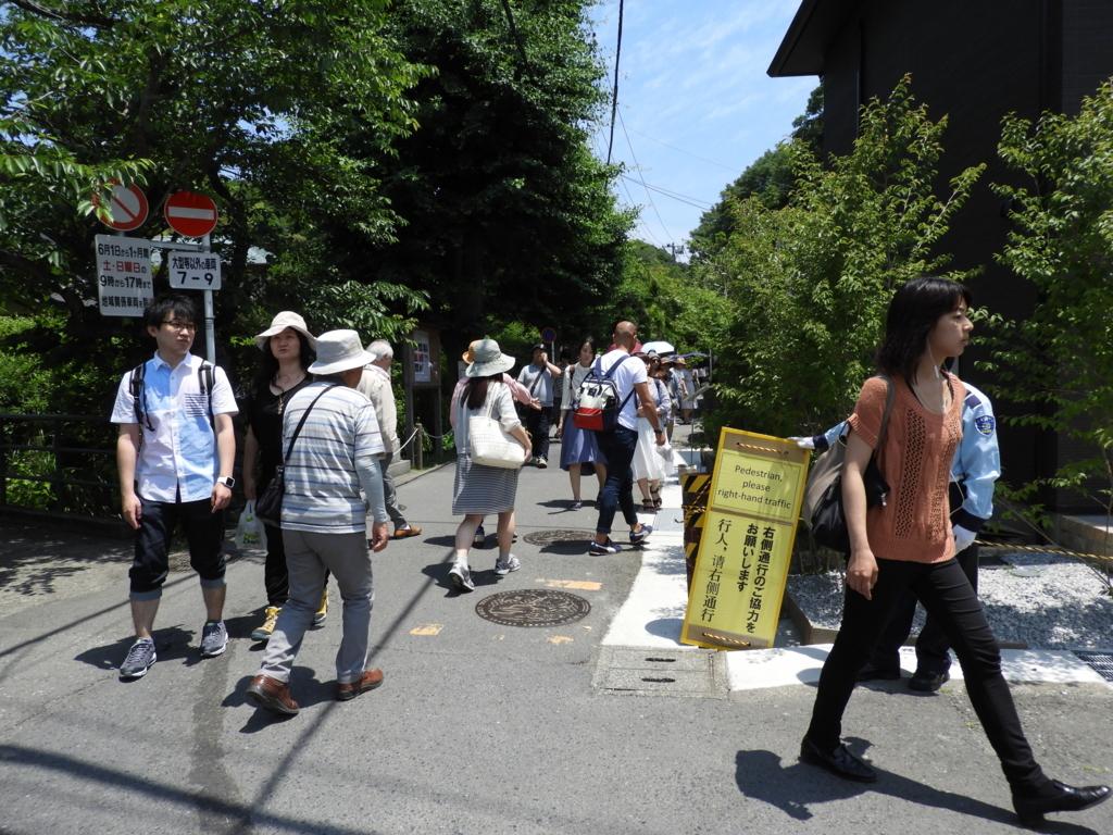 ほとんどの観光客が明月院の方へ曲がっていく光景