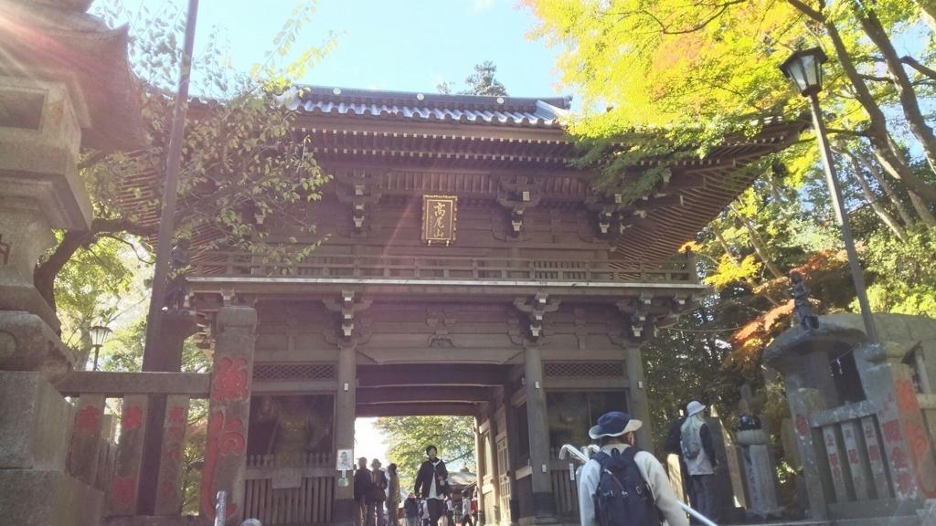 f:id:minamimachida0706:20171119151530j:plain