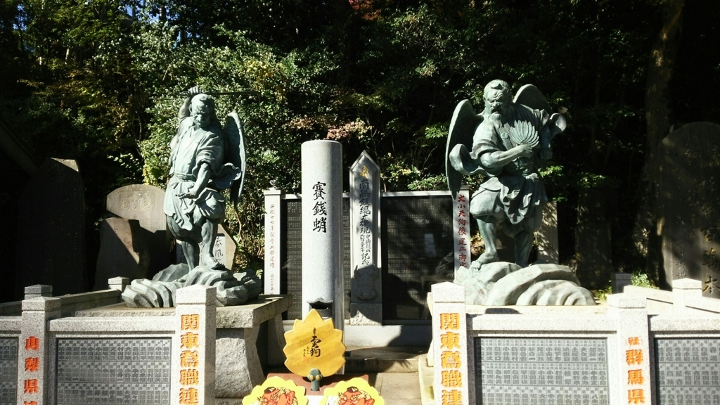 f:id:minamimachida0706:20171119151557j:plain