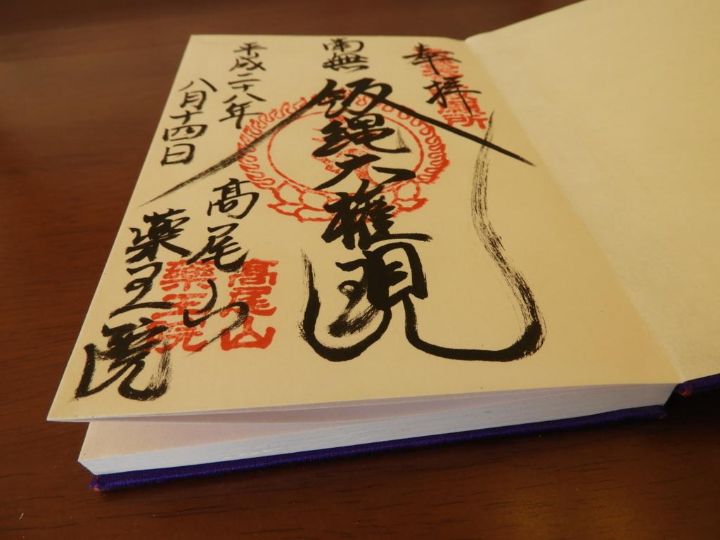 f:id:minamimachida0706:20171119152516j:plain