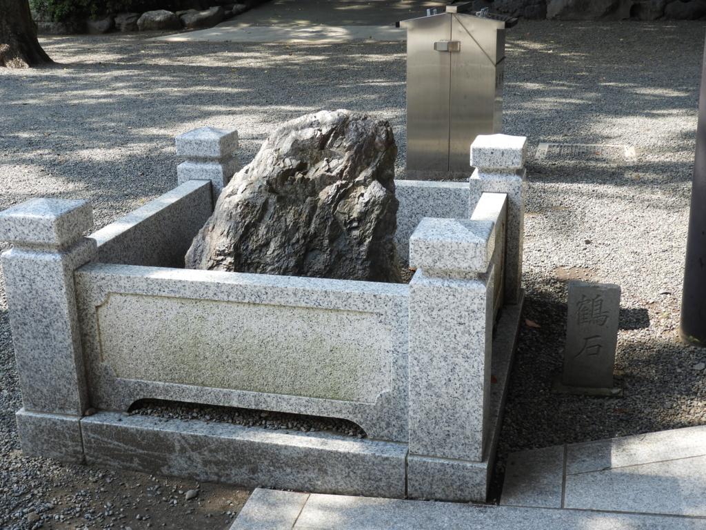 大國魂神社の鶴石と亀石