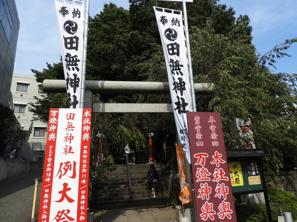 田無神社の一の鳥居