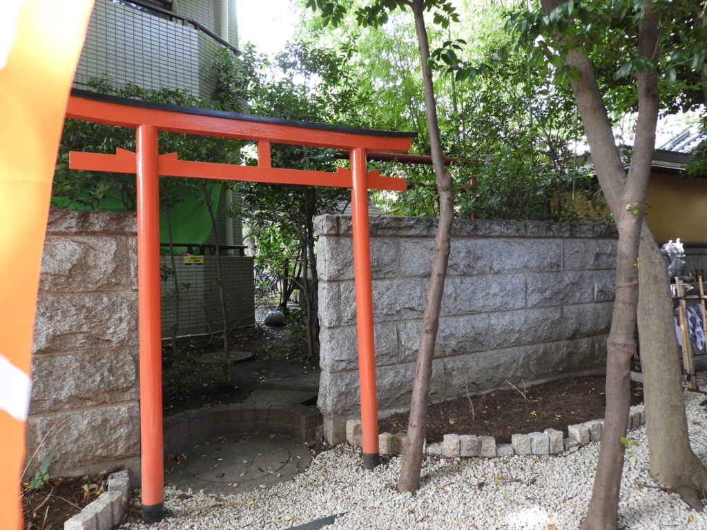 加陽家屋敷稲荷神社