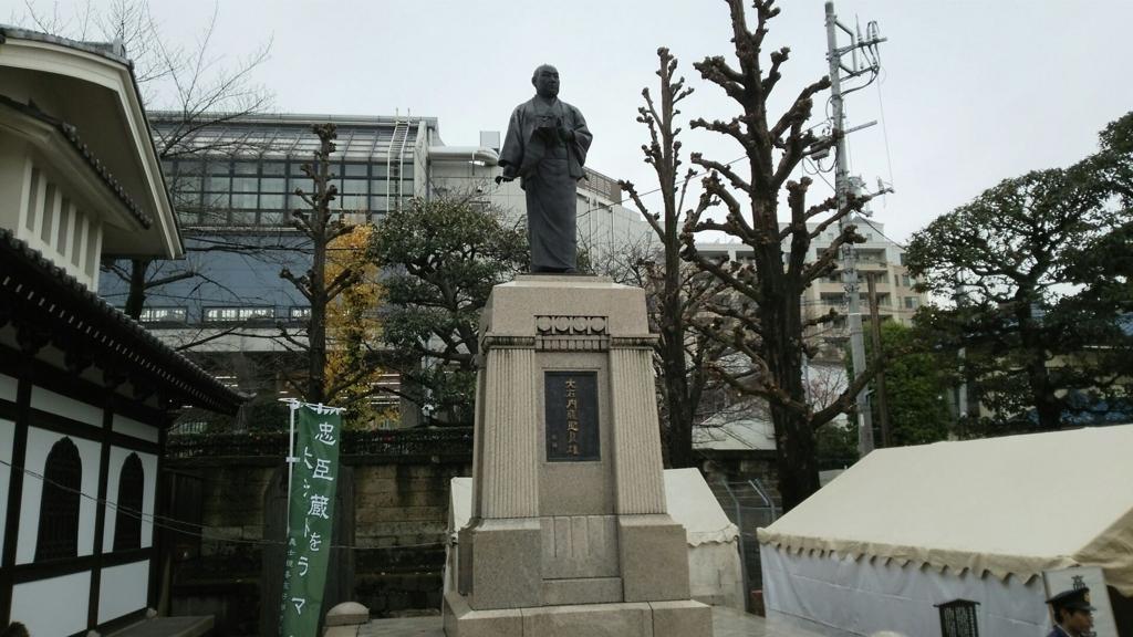 大石内蔵助の銅像