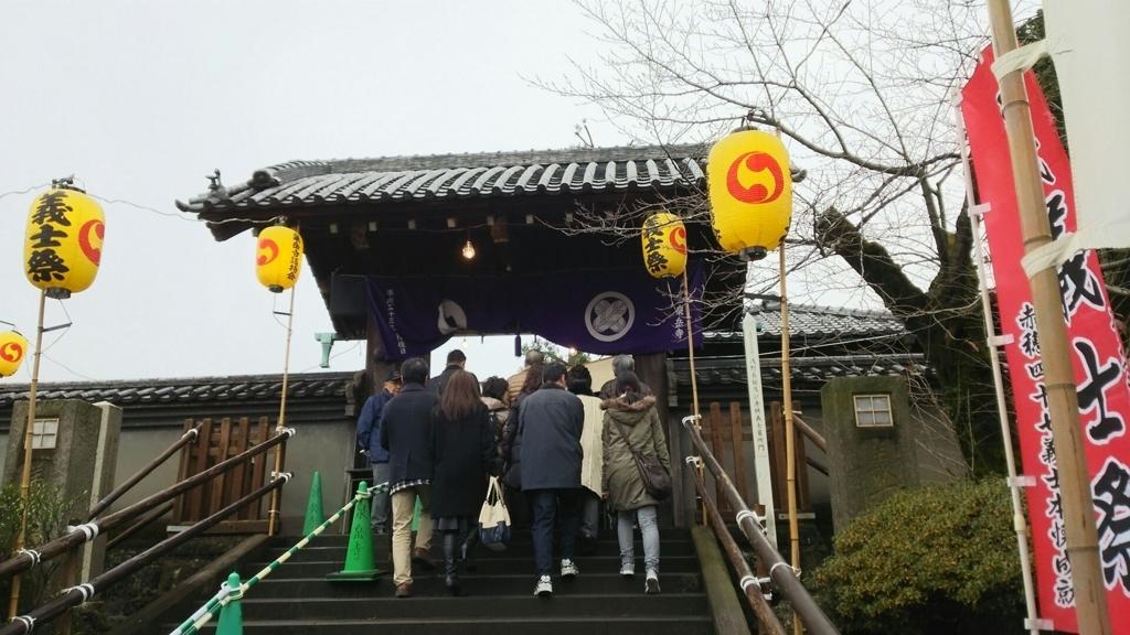 泉岳寺の義士墓入り口