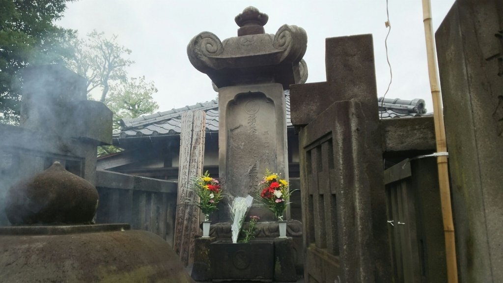 泉岳寺にある浅野内匠頭奥方の墓