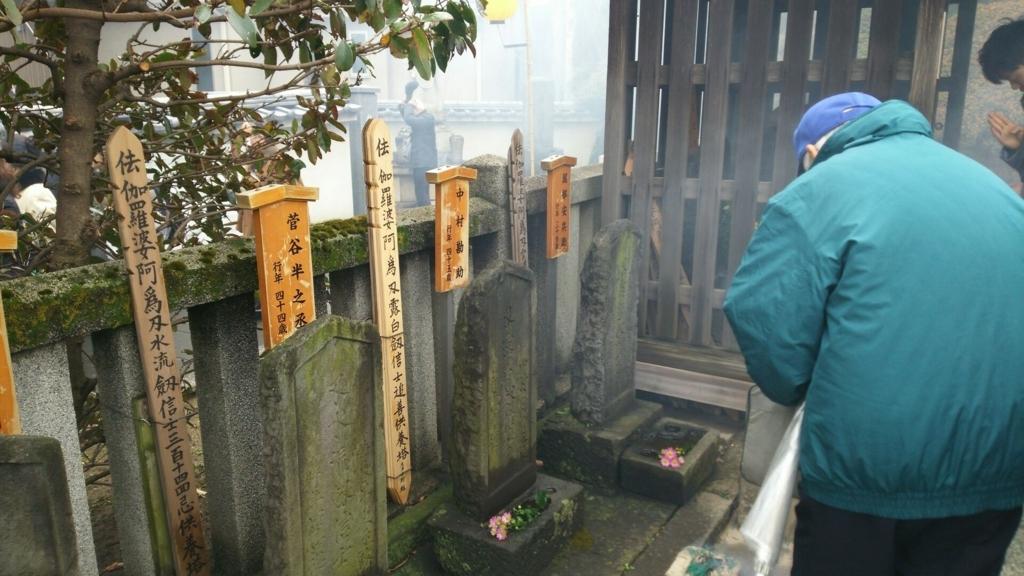 泉岳寺にある大石主税・堀部安兵衛の墓