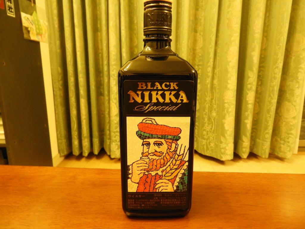 見たことがなかったブラックニッカスペシャルのボトル
