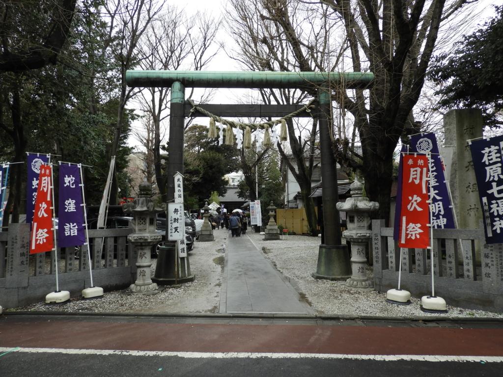 上神明天祖神社の大鳥居