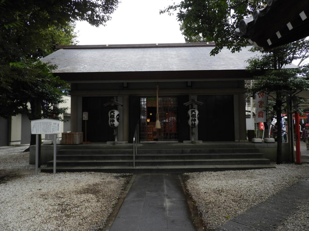 上神明天祖神社の社殿