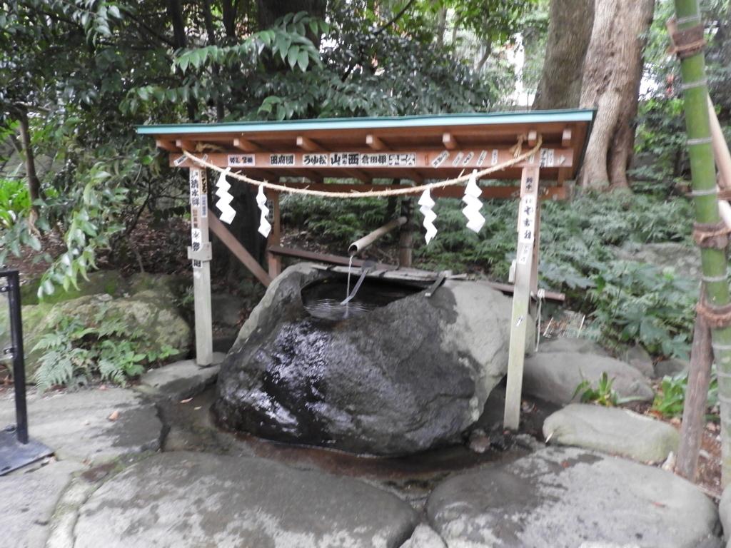 来宮神社の御神水