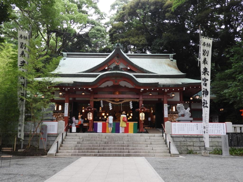 来宮神社の拝殿