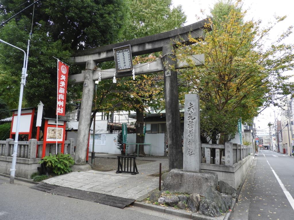 矢先稲荷神社の大鳥居