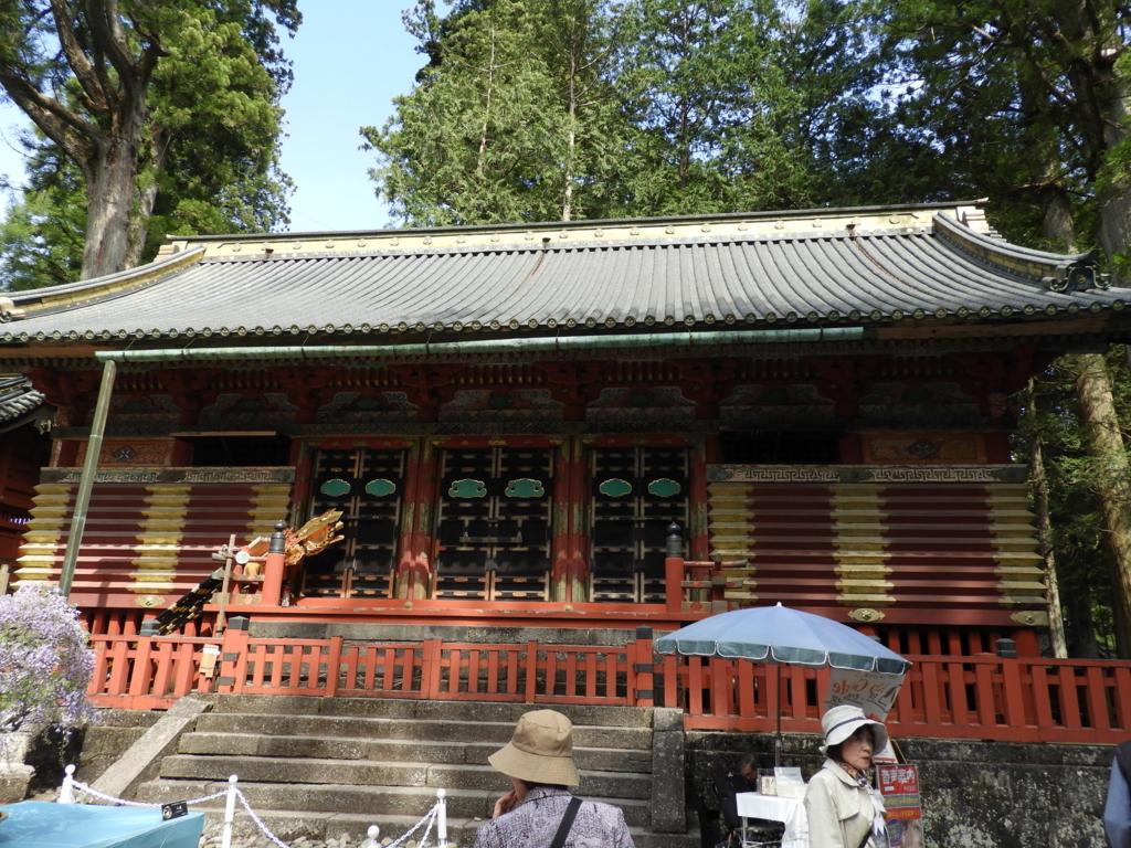 東照宮の三神庫