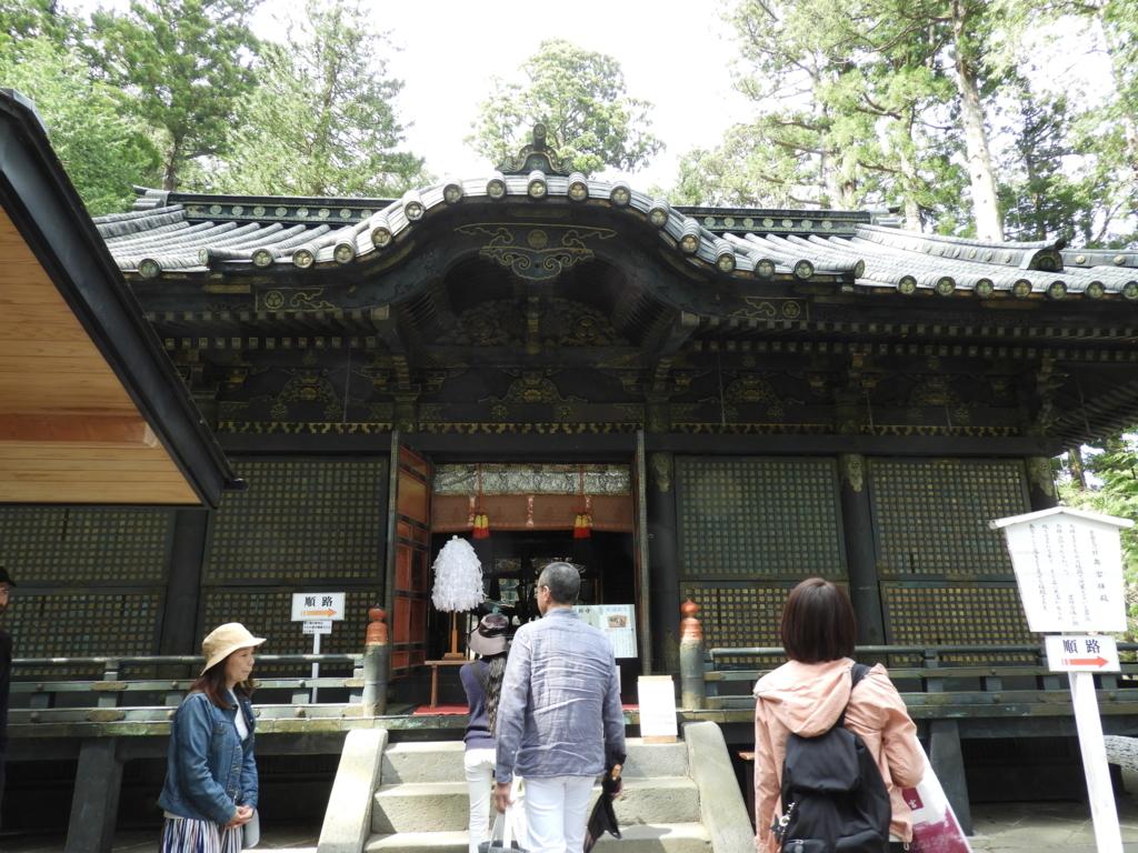 奥宮の拝殿