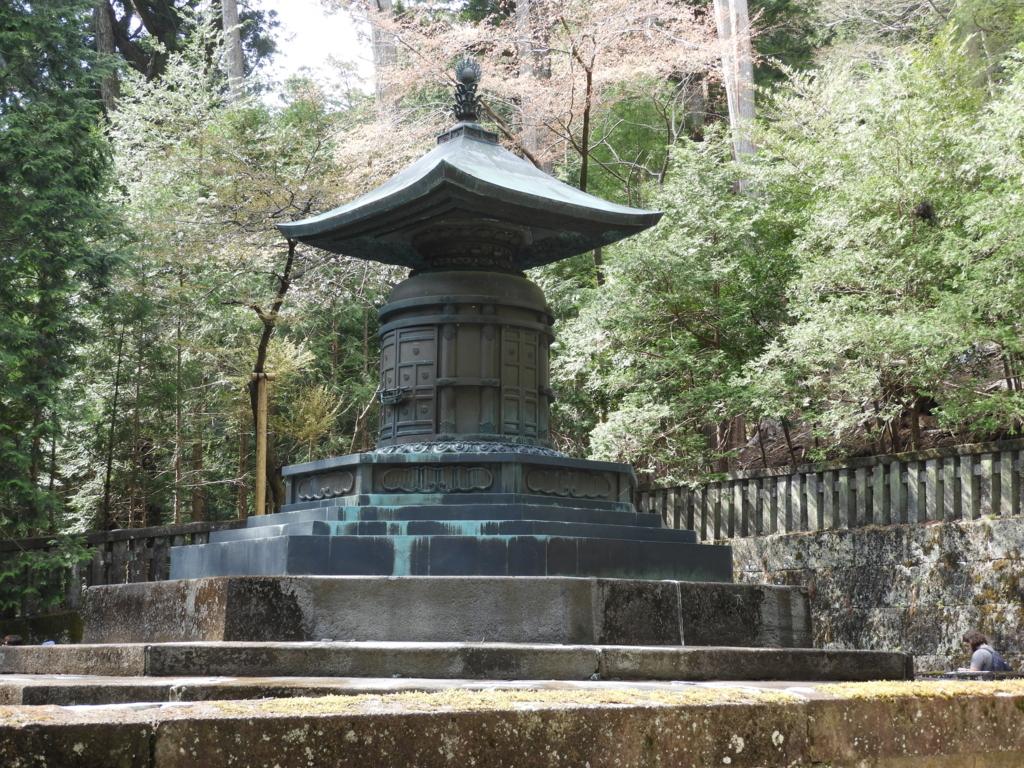 奥宮の御宝塔