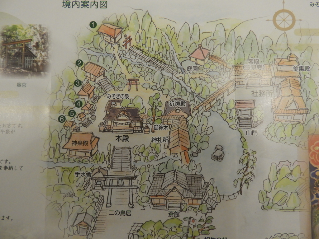 宝登山神社の境内案内図