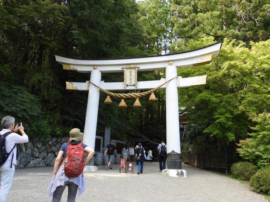 宝登山神社の二の鳥居