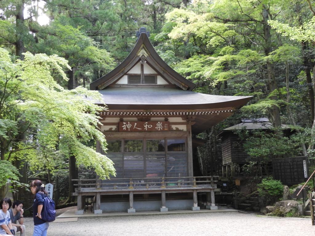 宝登山神社の神楽殿