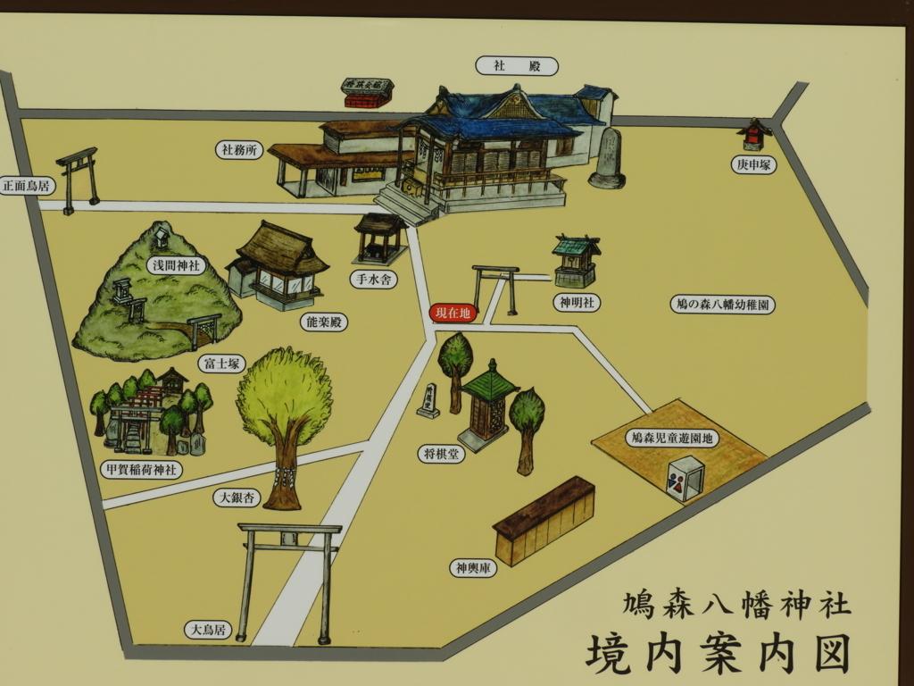 鳩森八幡神社の配置図