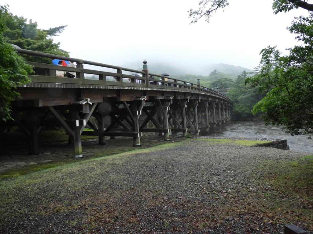 宇治橋の橋脚部分