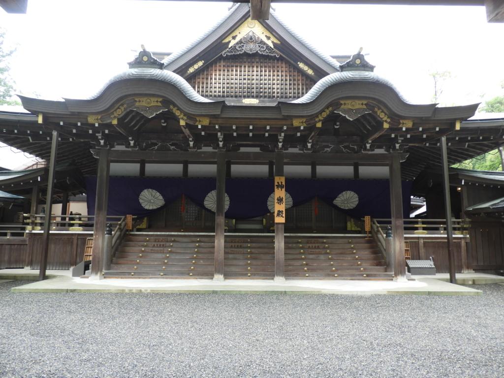 内宮神楽殿