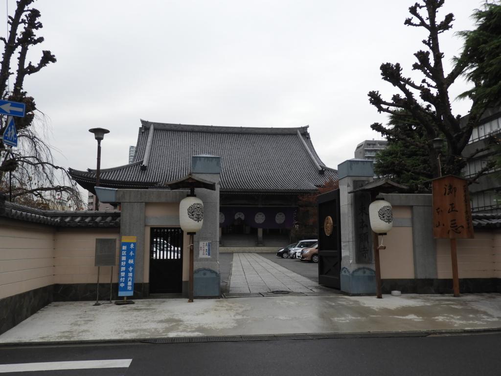 東本願寺の正門