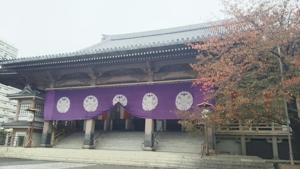 東本願寺の本堂