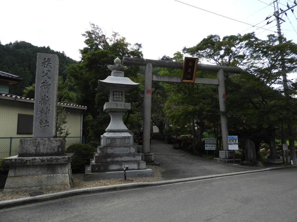 秩父御嶽神社の一の鳥居