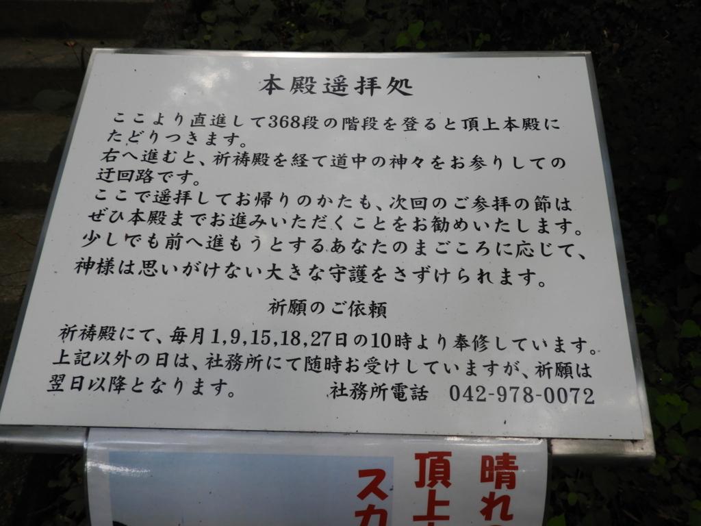 f:id:minamimachida0706:20171124234644j:plain