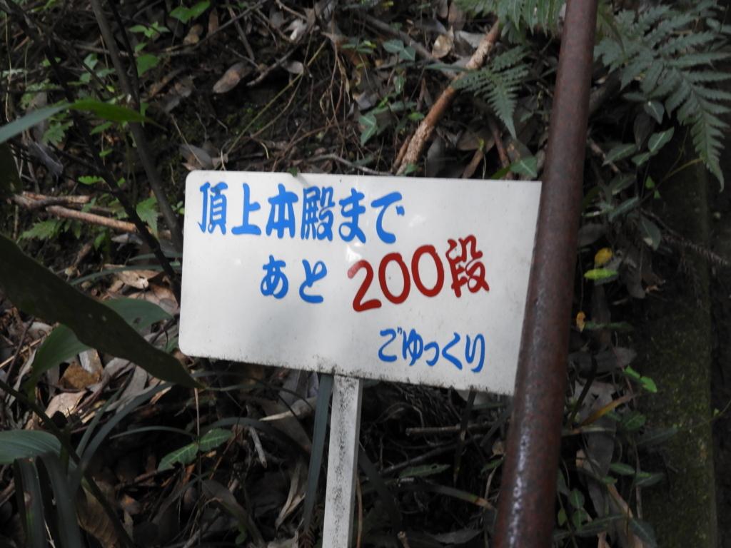 f:id:minamimachida0706:20171124235044j:plain