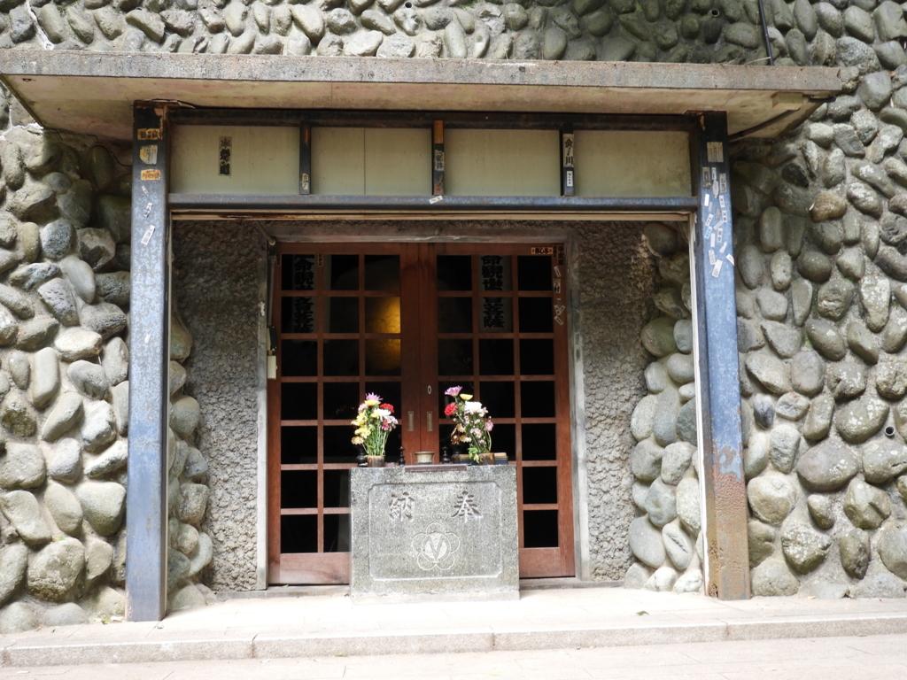 秋田の海底から引き揚げられ、深大寺に寄進された延命観音