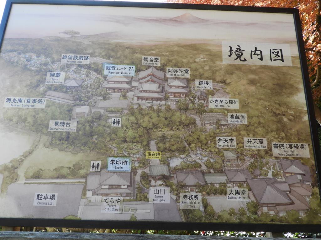 長谷寺の案内図
