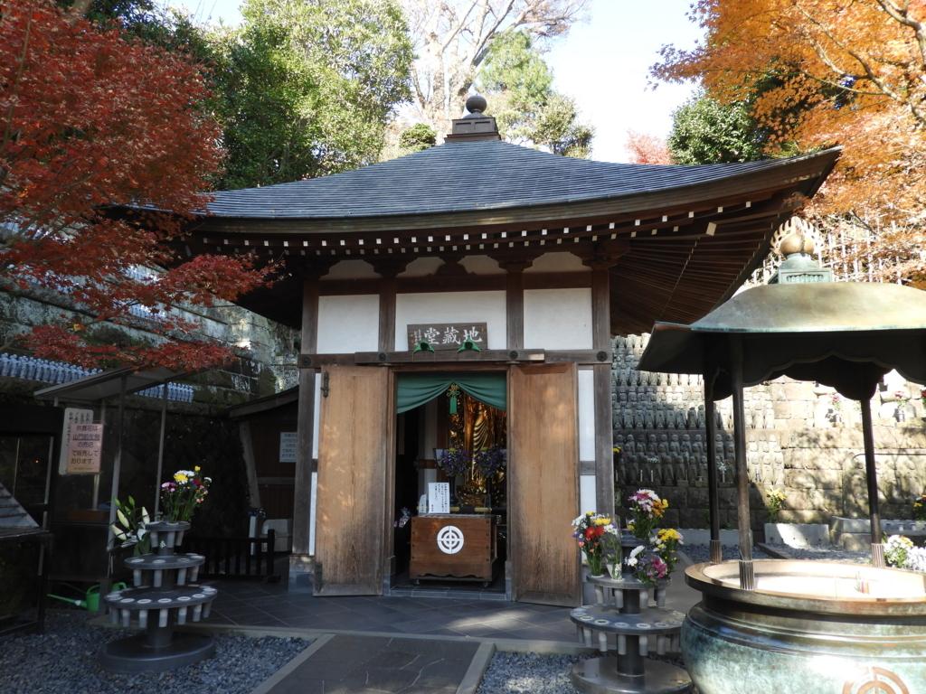 長谷寺の地蔵堂