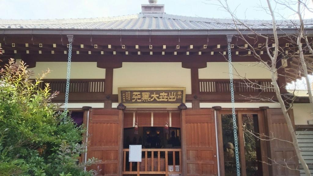 長谷寺の大国道