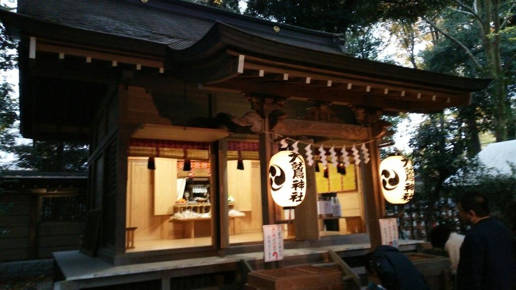 酉の市の時の大鷲神社