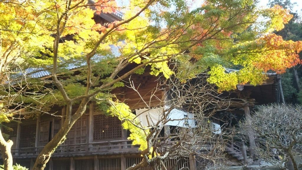祖師堂付近の紅葉