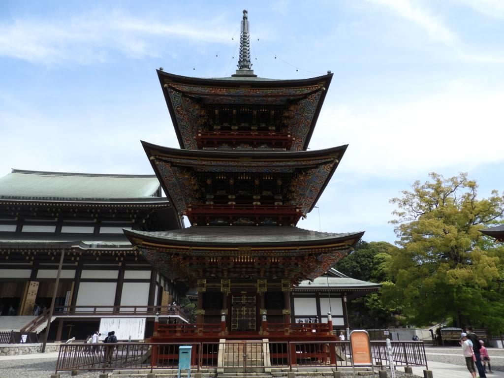 成田山新h掃除の三重塔