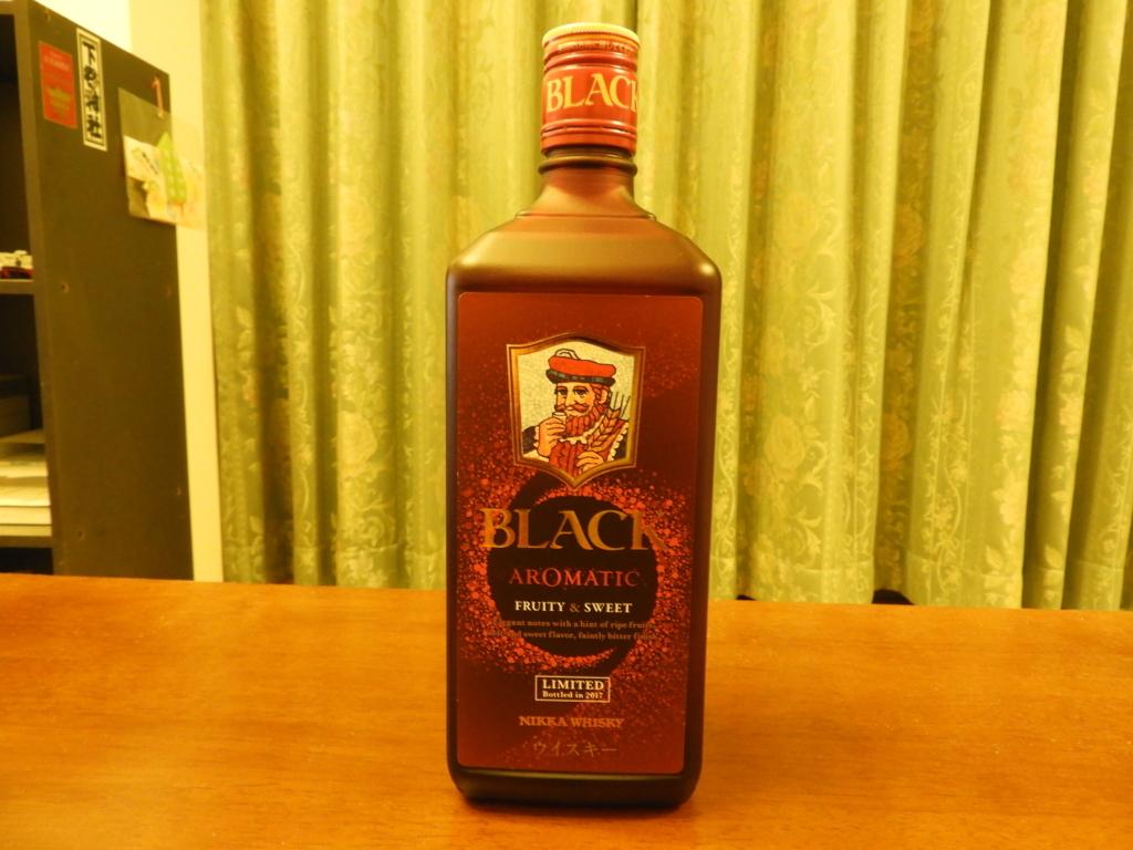 ブラックニッカアロマティックのフロスト加工のボトル