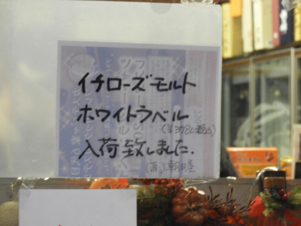f:id:minamimachida0706:20171208003231j:plain