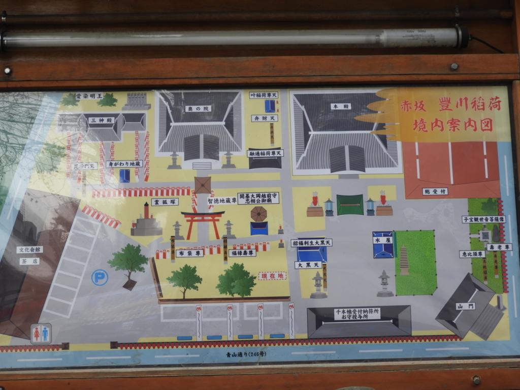 豊川稲荷東京別院の境内案内図