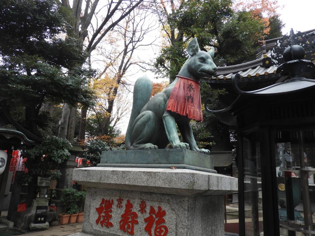 豊川稲荷東京別院の狛狐