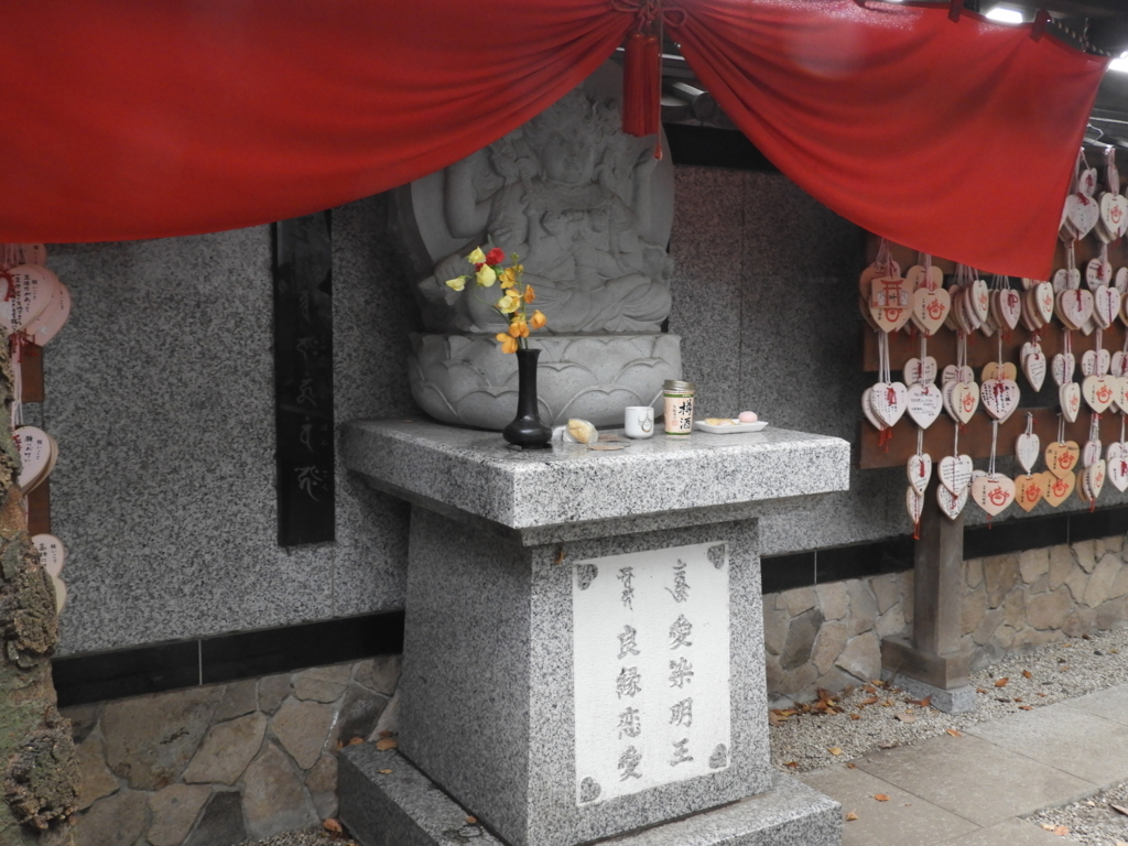 愛欲を仏の悟りに変える豊川稲荷東京別院の愛染明王
