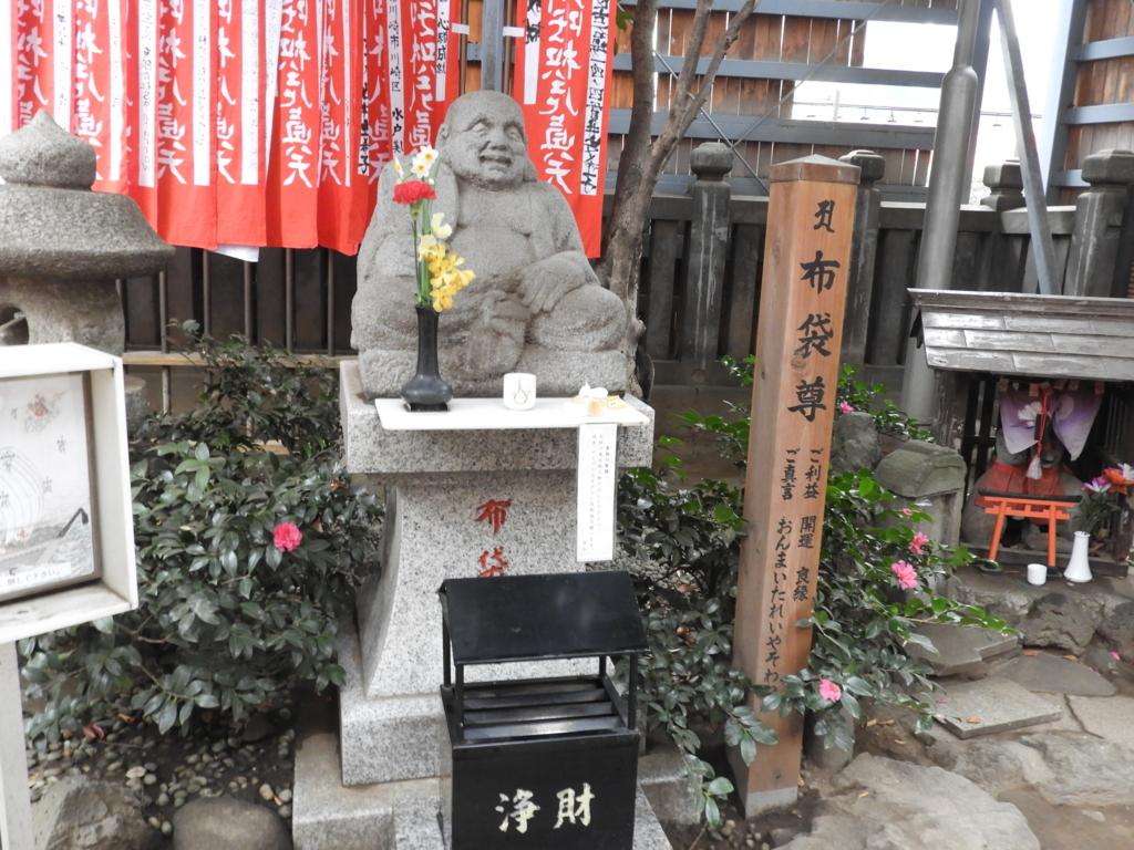 豊川稲荷東京別院七福神巡りの布袋尊