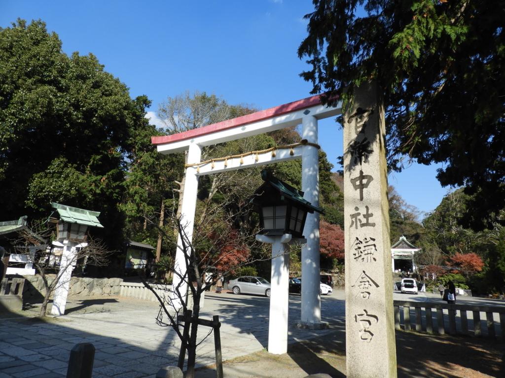 鎌倉宮の大鳥居
