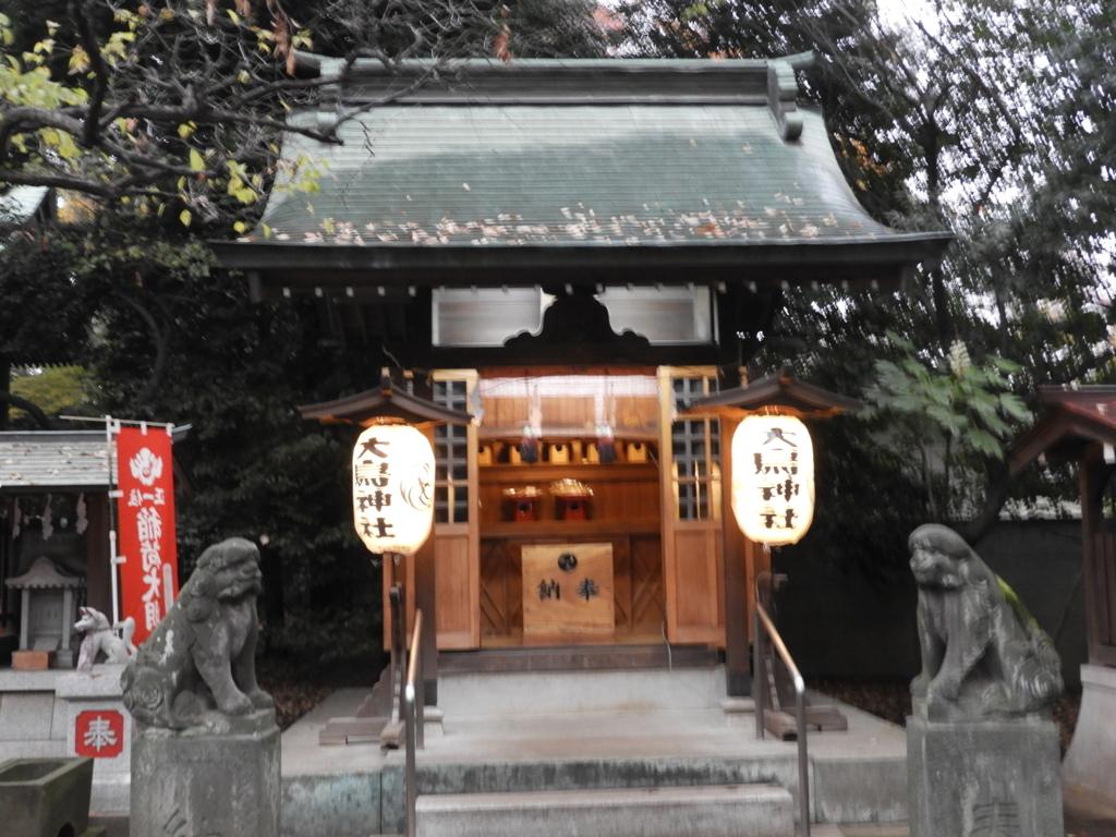大鳥神社・金刀比羅神社