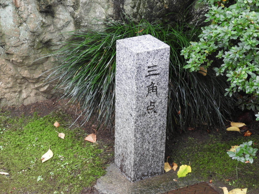 愛宕神社の三角点
