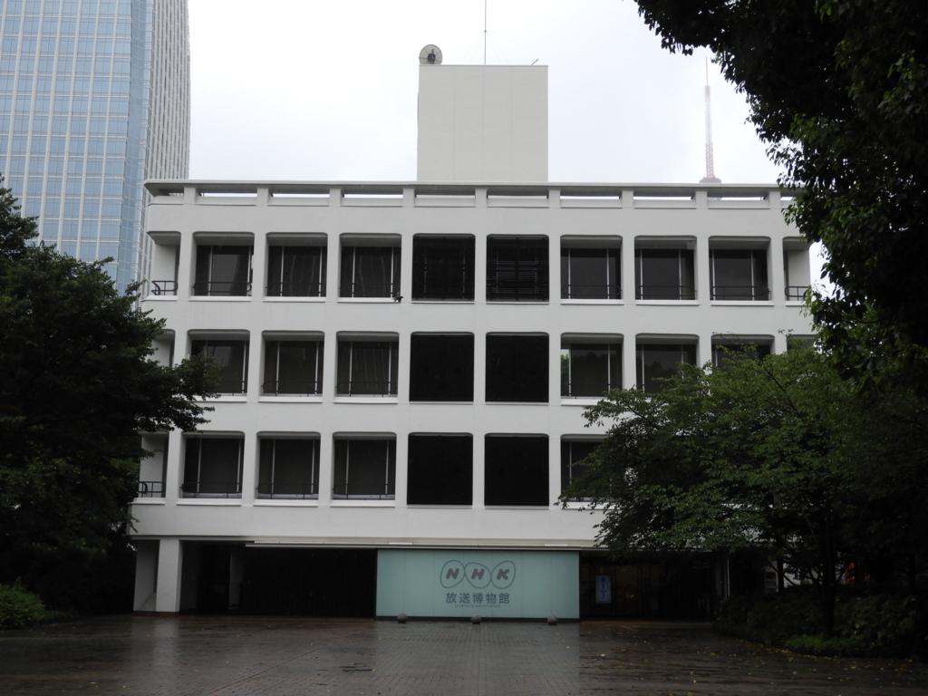 NHK放送博物館。高層ビルと東京タワーが背後に見える。
